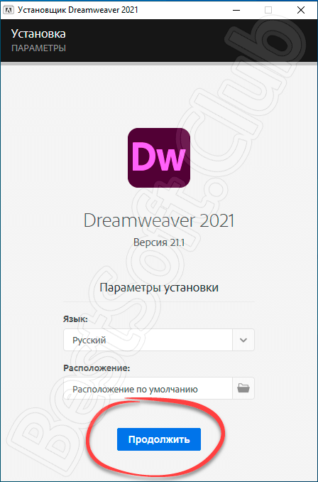 Запуск установки Adobe Dreamweaver CC