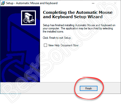 Завершение инсталляции Automatic Mouse and Keyboard