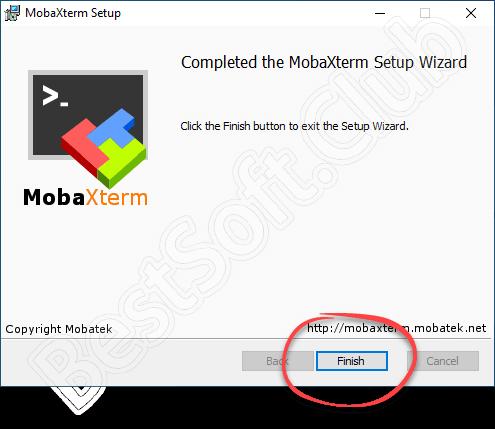 Завершение инсталляции MobaXterm
