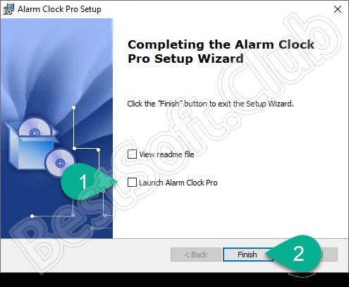 Завершение установки Atomic Alarm Clock