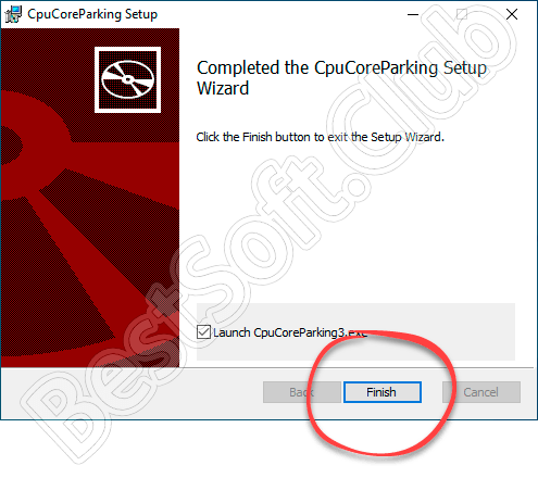 Завершение установки программы CPU Core Parking Manager