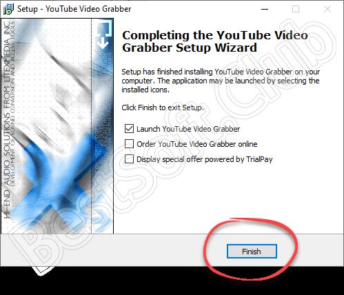 Завершение установки Video Grabber