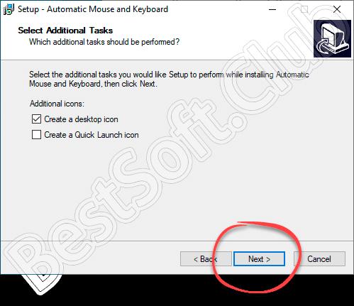Настройка ярлыков при установке Automatic Mouse and Keyboard