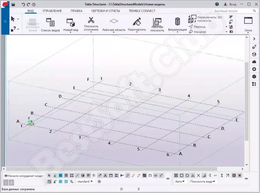 rabota-v-tekla-structures
