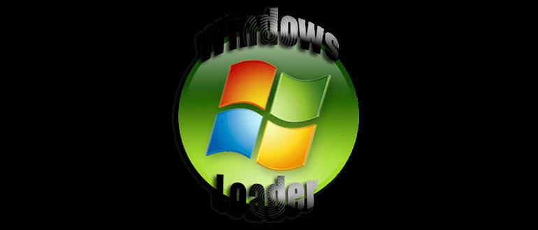 Иконка активатор Windows 7