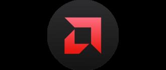 Иконка AMD Driver Autodetect