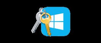 Иконка ключ Windows
