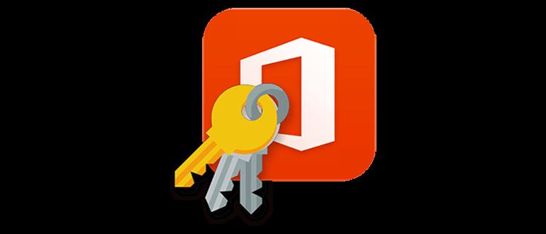 Иконка Microsoft Office 2016