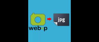Иконка WebP в JPEG