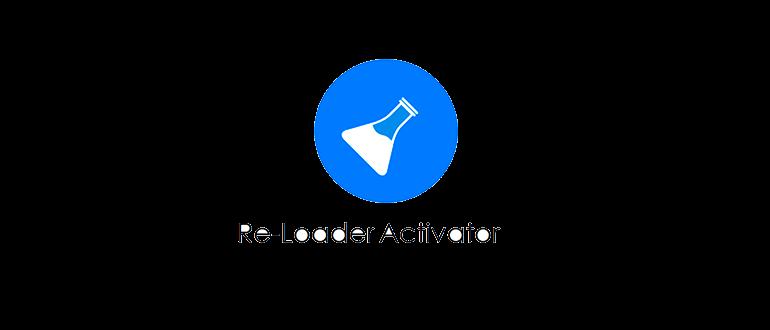 Логотип Re-Loader Activator 3