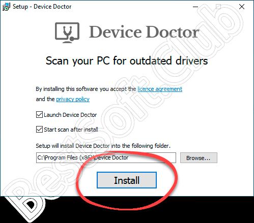 Начало инсталляции Device Doctor