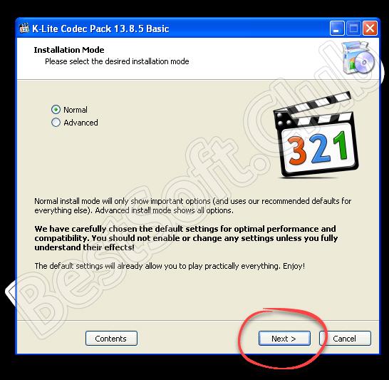 Первый этап инсталляции кодеков для Windows XP