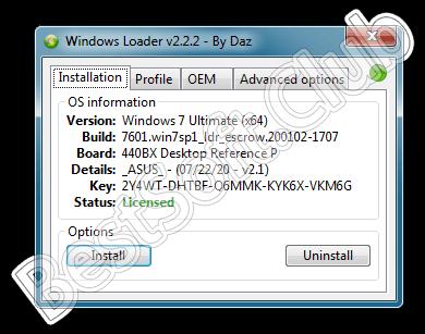 Пользовательский интерфейс активатора Windows Loader by Daz