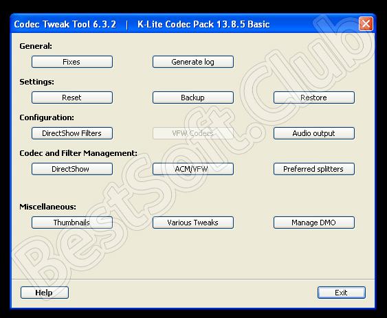 Пользовательский интерфейс кодеков для Windows XP