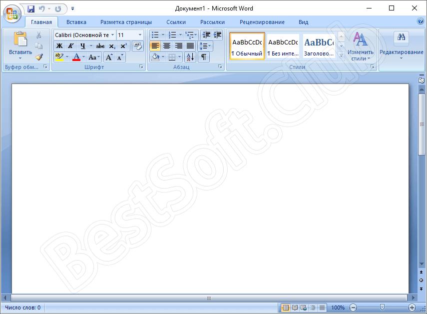 Пользовательский интерфейс Microsoft Office 2007