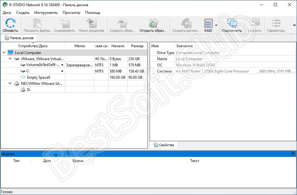 Пользовательский интерфейс R-studio