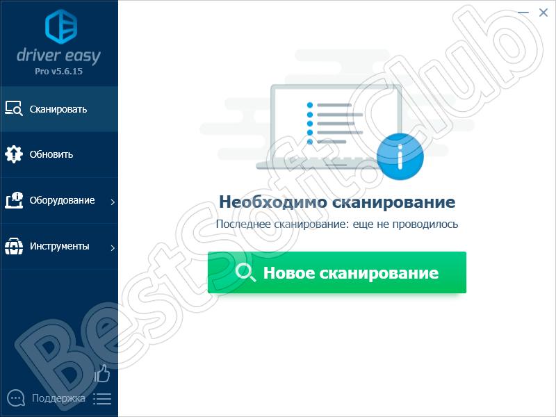 Программный интерфейс Driver Easy