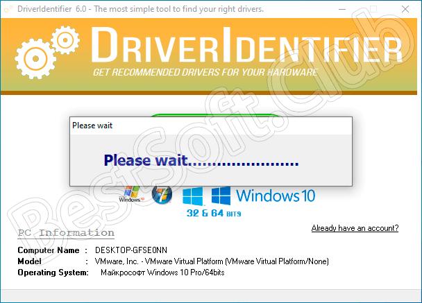Программный интерфейс DriverIdentifier