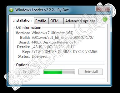 Работа активатора Windows Loader by Daz