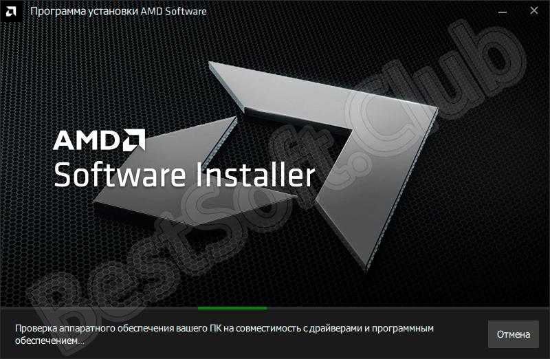 Работа с AMD Driver Autodetect