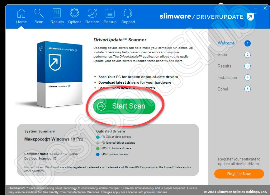 Работа с программой SlimDrivers