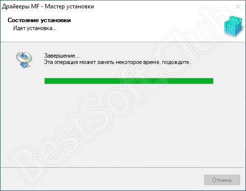 Установка драйвера для МФУ i-SENSYS MF4410