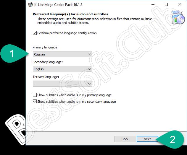 Выбор языка при установке K-Lite Codec Pack