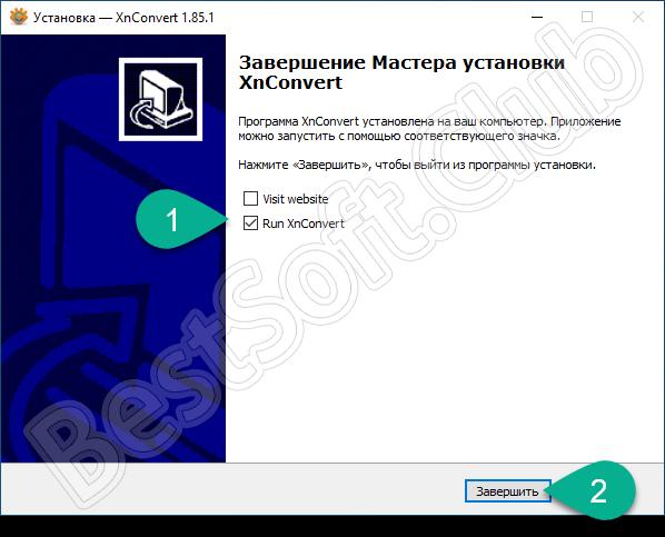 Запуск XnConvert