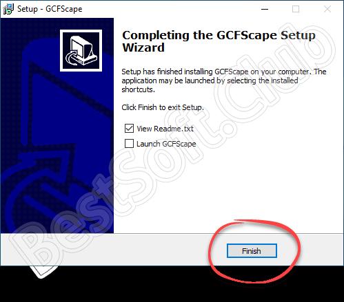 Завершение инсталляции GCFScape