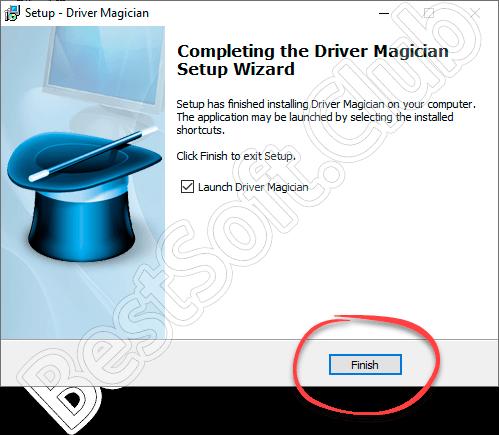 Завершение установки Driver Magician