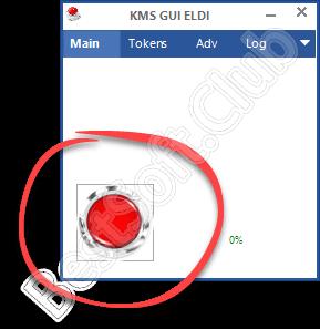 Активация Windows при помощи KMSpico