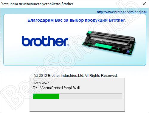 Ход инсталляции драйвера для Brother DCP-1510R