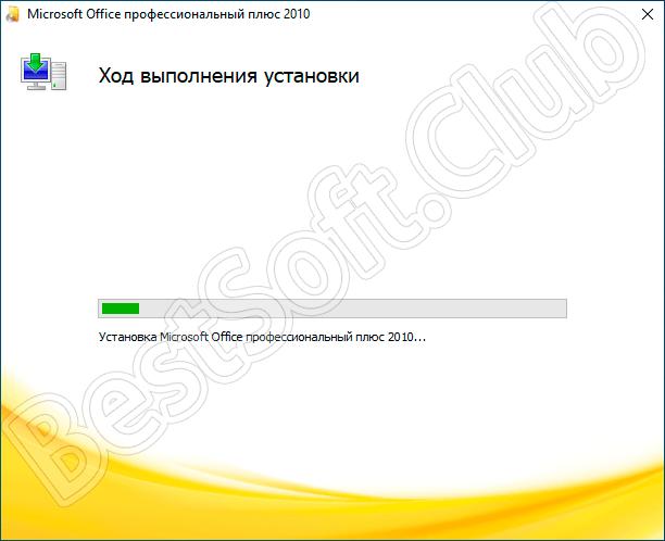 Ход установки Microsoft Office 2010