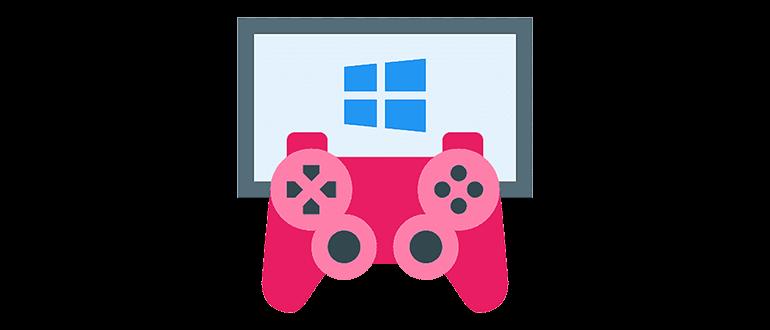 Иконка эмулятор PS4 для ПК