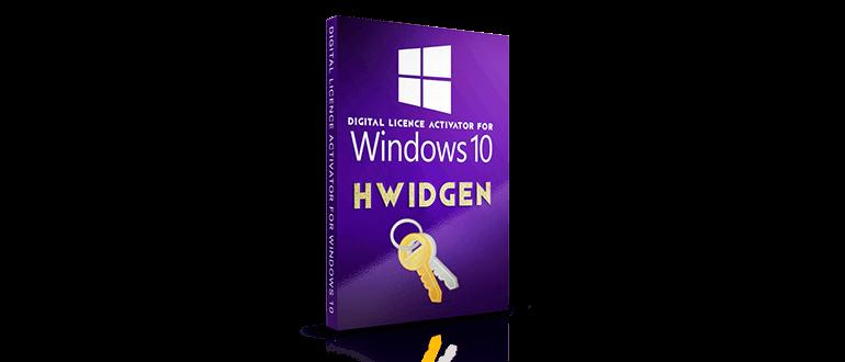 Иконка Hwidgen