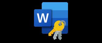 Иконка ключ для Word
