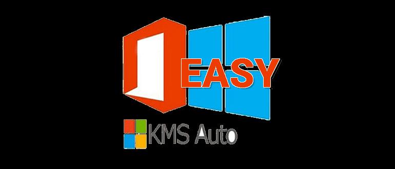 Иконка KMSAuto Easy