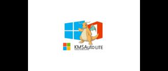Иконка KMSAuto Lite