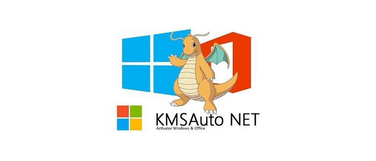 Иконка KMSAuto Net