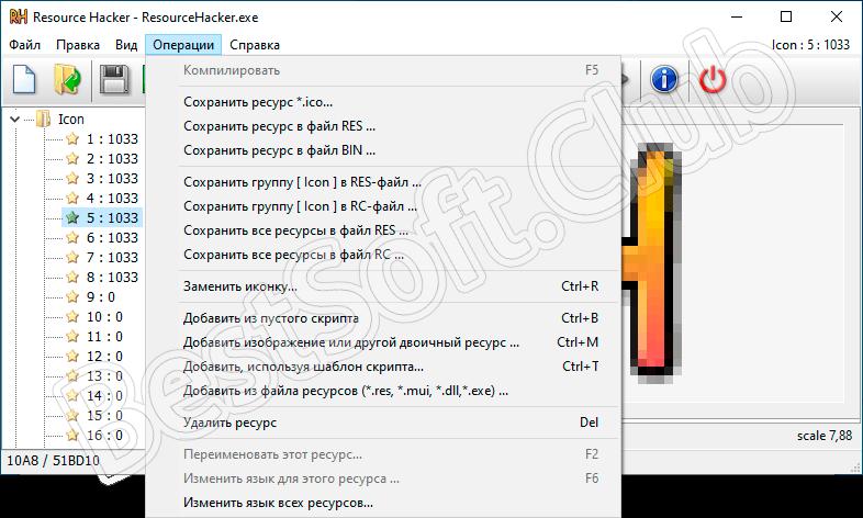 Инструментарий ПО для редактирования программ