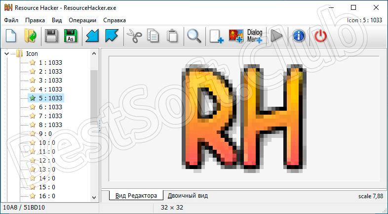 Интерфейс программы для редактирования других программ