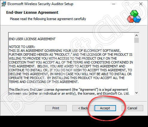 Лицензионное соглашение Elcomsoft Wireless Security Auditor