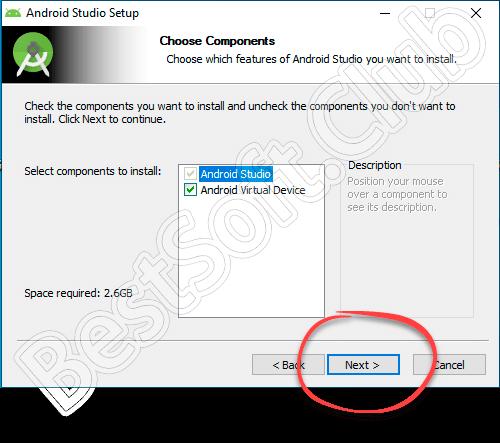 Настройка установки Android SDK