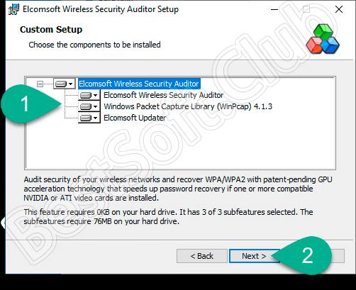 Настройка установки Elcomsoft Wireless Security Auditor