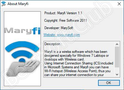 О программе MaryFi