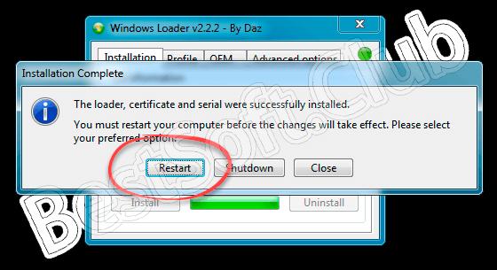Перезагрузка ПК после активации через Windows Loader