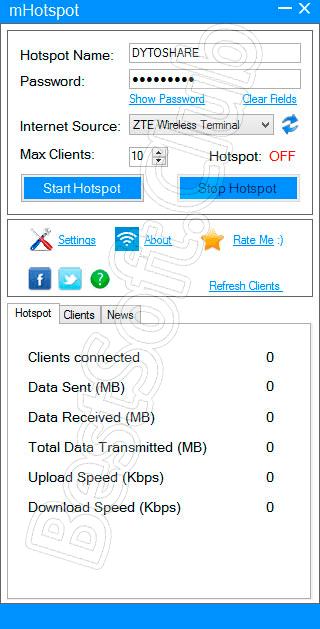 Пользовательский интерфейс mHotspot