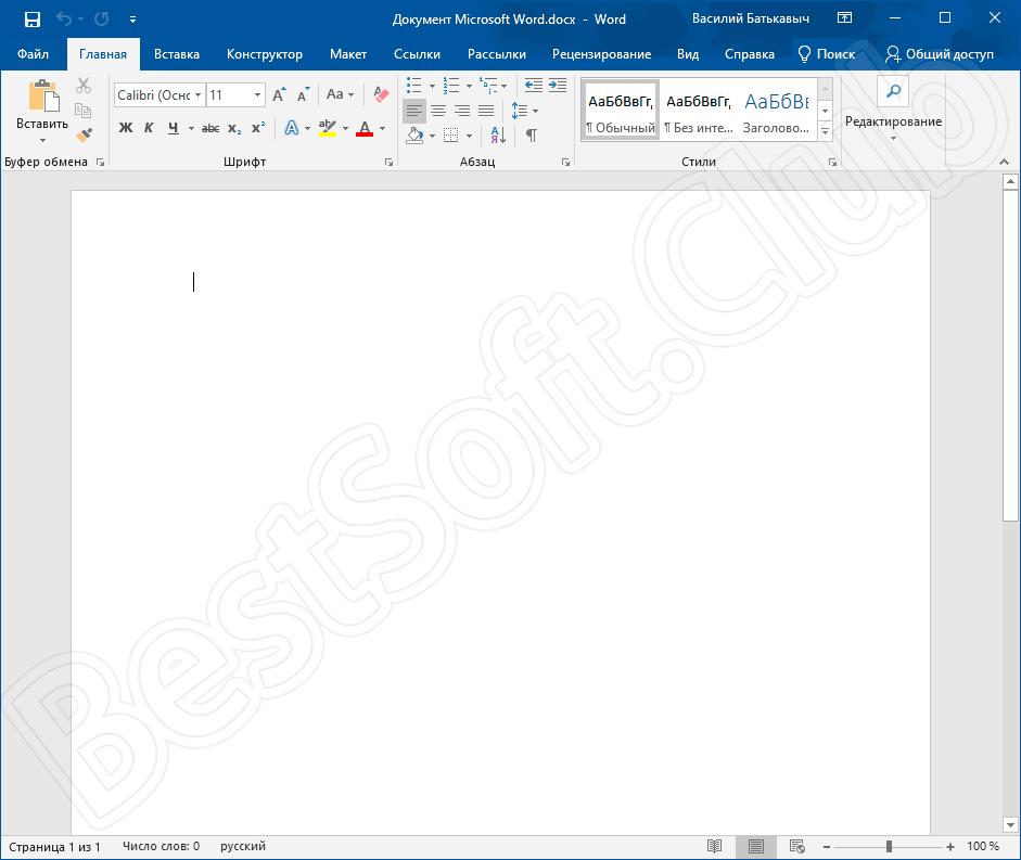 Пользовательский интерфейс Microsoft Office 2016