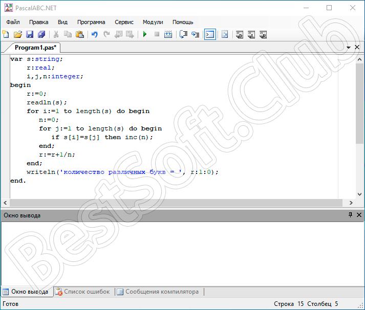Пользовательский интерфейс PascalABC