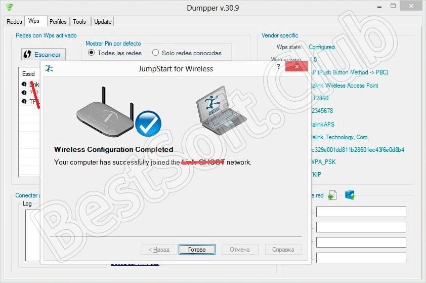 Пользовательский интерфейс приложения Dumpper